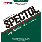 TSP Spectol-Out
